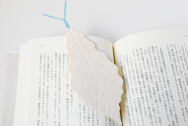 shop_bookmark_konara blue3